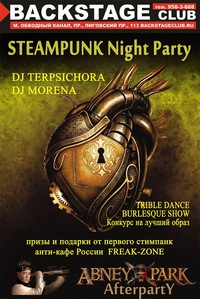 ஜ STEAMPUNK NIGHT PARTY ஜ 18 APRIL